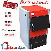 Котел твердотопливный Protech ТТ-15с (Протек, Протеч)