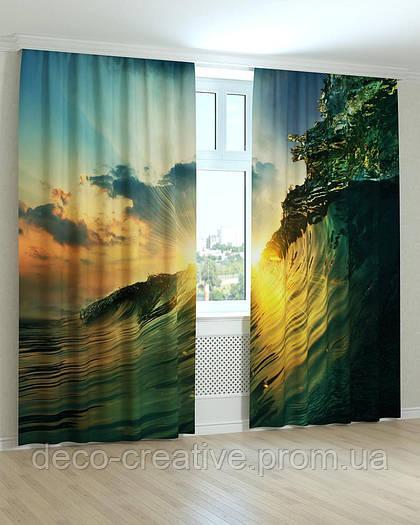 Фотошторы волна на закате