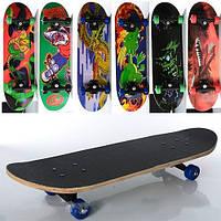 Скейт для катания MS 0354-3, размеры доски 70,5*20 см, дерево 7 слоев, колеса ПВХ, 6 видов