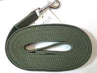 Поводок (брезент) 1,2  метра/20мм для собаки, зеленый