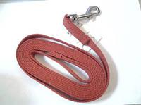 Поводок (брезент) 1,2  метра/20мм для собаки, красный
