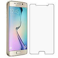 Бронированная защитная пленка (стекло) для Samsung Galaxy S6 (G920), 0,26 mm Глянцевая  /накладка/наклейка /самсунг галакси/Защитное стекло/закаленное