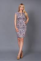 Нарядное привлекательное женское платье