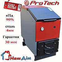 Котел твердотопливный Protech Эко long 25 кВт с автоматикой