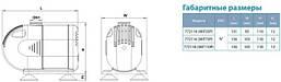Насос фонтанный Leo XKF75P 75Вт Hmax 2,7м Qmax 2650л/ч (5 форсунок), фото 3