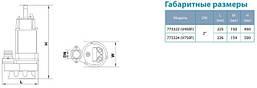 Насос дренажный Aquatica V450F 0.45кВт Hmax 8.5м Qmax 200л/мин, фото 3