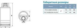 Насос дренажный Aquatica XQS13-9/0,35i 0.4кВт Hmax 9м Qmax 216л/мин (нерж.), фото 3