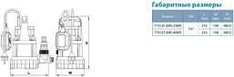 Насос дренажный Leo XKS-400P 0.4кВт Hmax 8м Qmax 150л/мин, фото 3