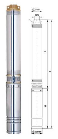 Насос центробежный Dongyin 3.5SDm3/20 1.1кВт H 125(84)м Q 60(40)л/мин Ø85мм, фото 2