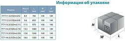 Насос центробежный Dongyin 3.5SDm3/20 1.1кВт H 125(84)м Q 60(40)л/мин Ø85мм, фото 3