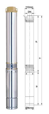Насос центробежный Dongyin 4SDm6/11 1.1кВт H 79(44)м Q 140(100)л/мин Ø96мм, фото 2