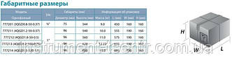 Насос шнековый Dongyin 4QGD1.2-50-0.37 0.37кВт H 95(36)м Q 25(20)л/мин Ø96мм (нерж.), фото 3