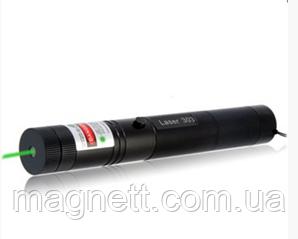 Лазерная указка с аккумулятором 8000mw