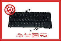 Клавиатура Fujitsu 15,4 Esprimo V6545 Черная