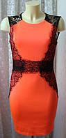 Платье модное кружево Sisters Point р.46 7002