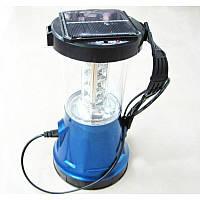 Светодиодный фонарь  YT 799 кемпинговый