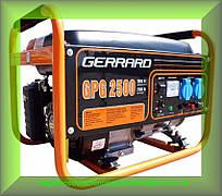 Электрогенератор бензиновый Gerrard GPG2500