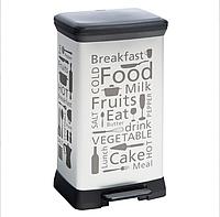 Ведро для мусора Curver Deco Bin 50 литров