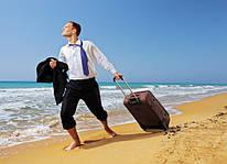 Отпуск с 20.05.16 до 25.05.16