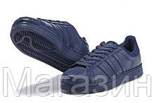 Мужские кроссовки Adidas Superstar Supercolor Адидас Суперстар синие, фото 2