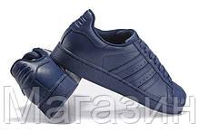 Мужские кроссовки Adidas Superstar Supercolor Адидас Суперстар синие, фото 3