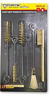FORTE SGCS-11 Набор для чистки краскопультов (48772)| ПРОДАЖА ОТ 5 ШТ.