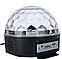 Магический Светодиодный Шар Led Magic Ball Light 011, фото 2