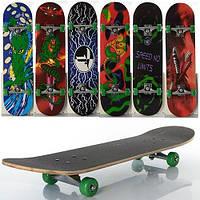 Скейт для начинающих MS 0322-4, дерево 7 слоев, алюминиевая подвеска, колеса ПВХ, нагрузка 40кг, 6 видов