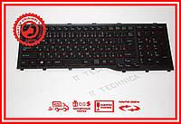 Клавиатура Fujitsu LifeBook AH532, A532, N532, NH532 черная JP/US