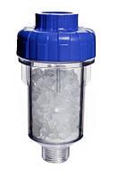 Фильтр полифосфатный для стиральных машин