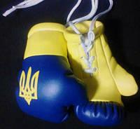 Боксерские перчатки в машину на стекло сувенир брелок Украина