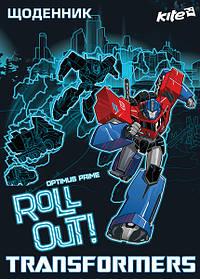 Дневник школьный Transformers TF16-262