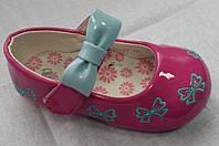 Туфли для девочки Baddy Dog