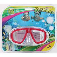 Маска для плавания 22011 (3 цвета) Bestway