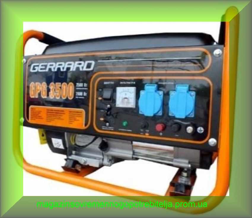 Электрогенератор бензиновый Gerrard GPG3500E