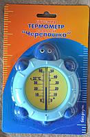 """Термометр водный """"Черепашка"""" Синий"""