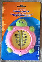 """Термометр водный """"Черепашка"""" Розовый"""