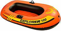 Intex Explorer 100, детская надувная лодка 58329, 1-номестная, до 55кг, 2 воздушных отсека