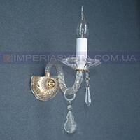Хрустальное  бра, светильник настенный IMPERIA одноламповое LUX-435046