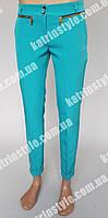 Модные молодёжный брюки с манжетами