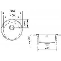 Кухонная мойка гранитная круглая 51*51 см ADAMANT SUN Сахара 8692, фото 2
