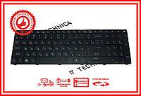 Клавиатура Gateway NV50 NEW90 NEW95 ID58 ID59 Packard LM81 LM82 LM83 LM85 LM87 LM94 LM98 TK37 черная RU/US