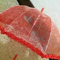 Зонт детский прозрачный сердце красный