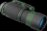 Прибор ночного видения Yukon Spartan 4x50 (02071)