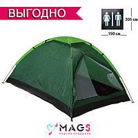 Палатка двухместная для туризма, отдыха, рыбалки