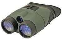 Бинокль ночного видения Yukon Tracker 3x42 (00624)