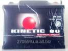 Аккумулятор Kinetic