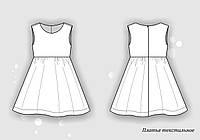Пошив платьев для девочек оптом на заказ от производителя