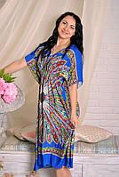 Красивый женский халатик синего цвета