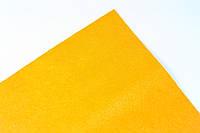 Фетр листовой желтый 40х45 см